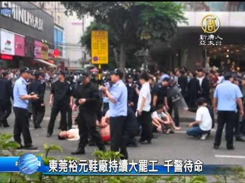 Primo grande sciopero in Cina:globalizzazione sindacale nella fabbrica del mondo!?