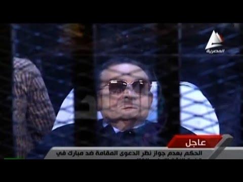 """IL CAIRO, prosciolto l'ex presidente Mubarak. """"Non doveva essere processato"""""""