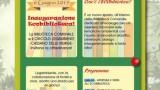ECO-BIBLIOTECA A CASSANO DELLE MURGE