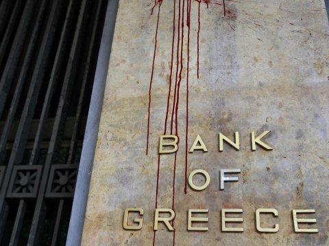 La Grecia sarà in default?!