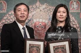 Liu Yiqian e Wang Wei