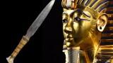Il pugnale di Tutankhamon è stato ricavato da un meteorite