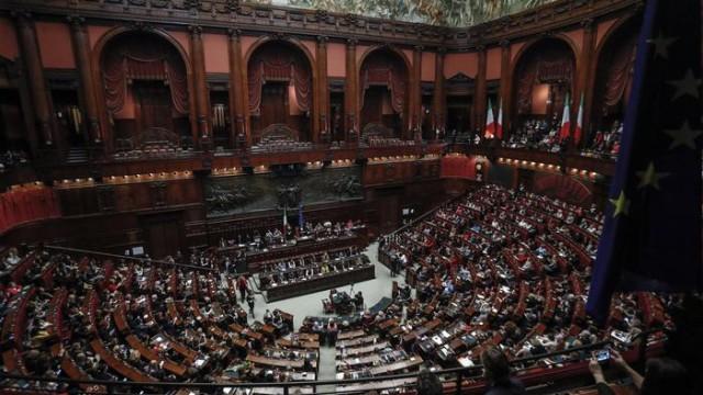 """Uffici per le """"Lobbies"""" nel Parlamento Italiano"""