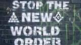 I PIANI DEL NUOVO ORDINE MONDIALE DENUNCIATI NEL 1969 DA UN INSIDER