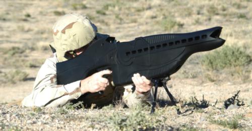 fucile-elettromagnetico-600x313