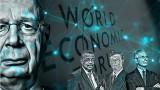DECODIFICA DAVOS – FASE FINALE GLOBALE