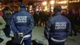 POLIZIA AGGREDISCE PADRE DI FAMIGLIA PERCHÈ NON HA IL GREEN PASS
